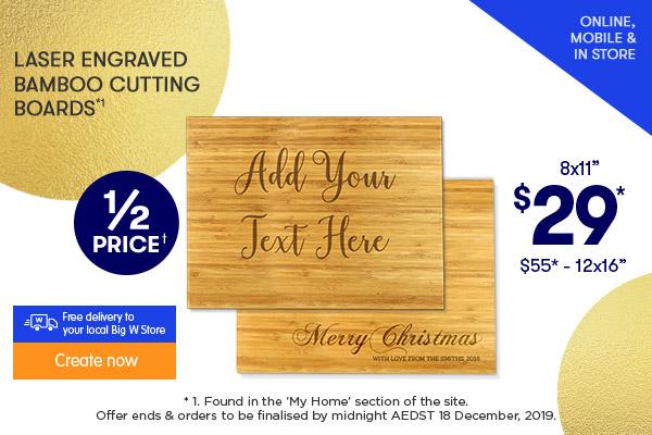 Engraved - 8x11 Bamboo Cutting Board $29 & 12x16 Bamboo Cutting Board $55*1
